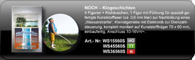 WS15560S; WS45560S; WS36560S