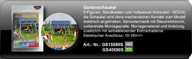 GS15590S; GS45590S