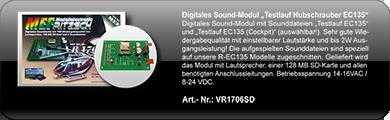 VR1706SD